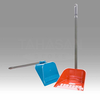 Dustpan Set (With Handle)
